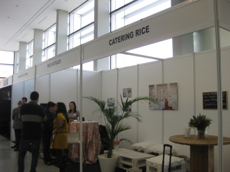 catering-rice